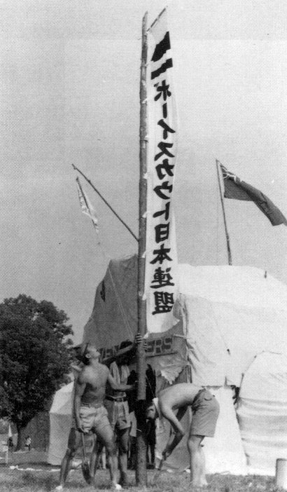 Japanese Scouts put the finishing touches on their campsite sign