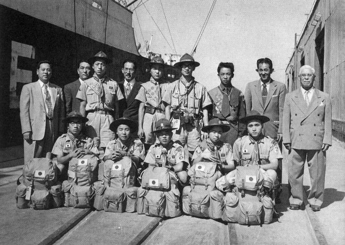 Group of Japanese Scouts